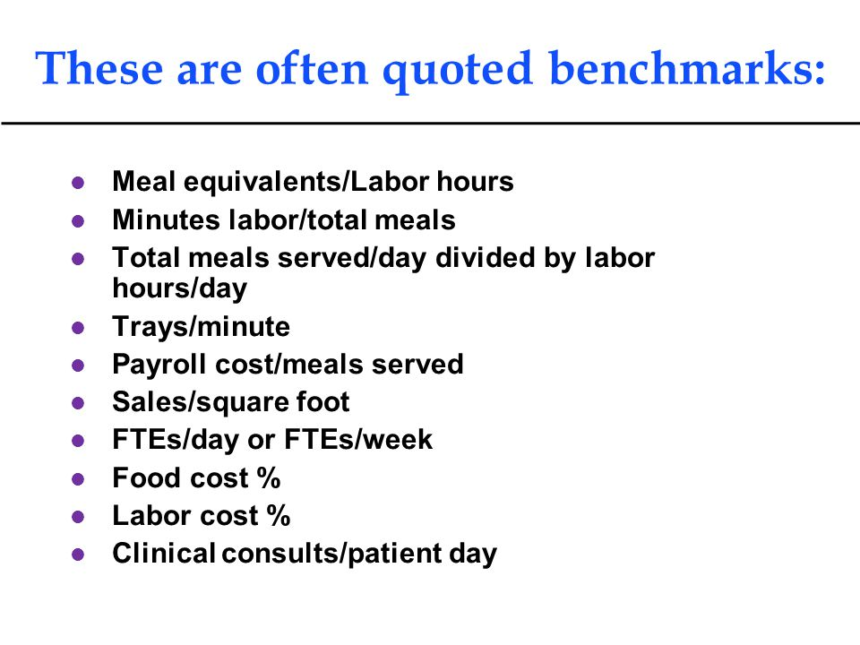 These are often quoted benchmarks: