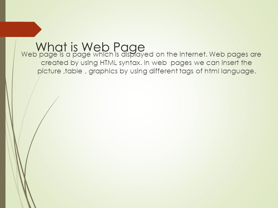 What is Web Page