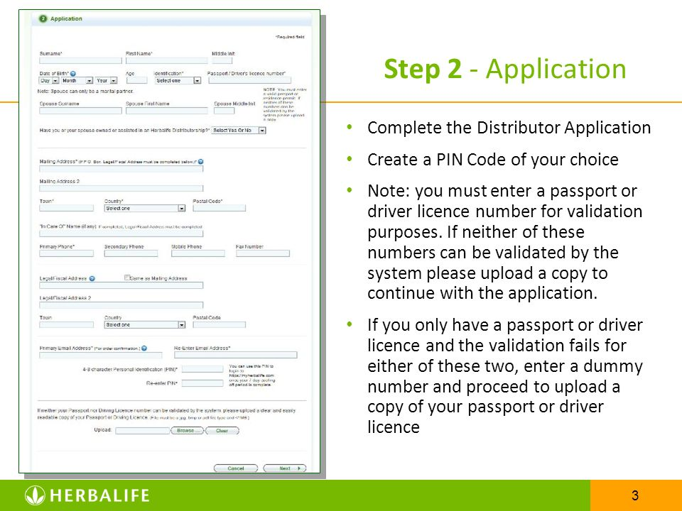 Step 2 - Application Complete the Distributor Application