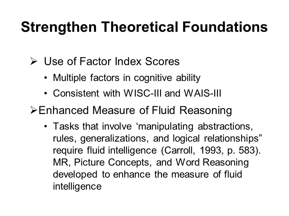 Strengthen Theoretical Foundations