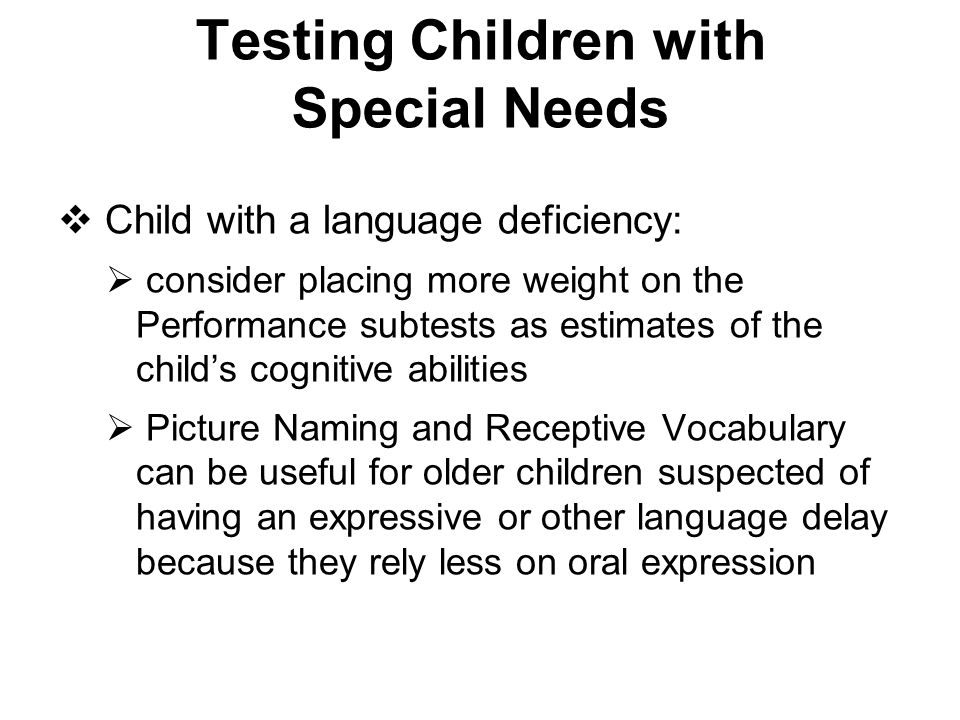 Testing Children with Special Needs