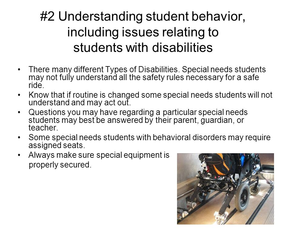 #2 Understanding student behavior, including issues relating to students with disabilities