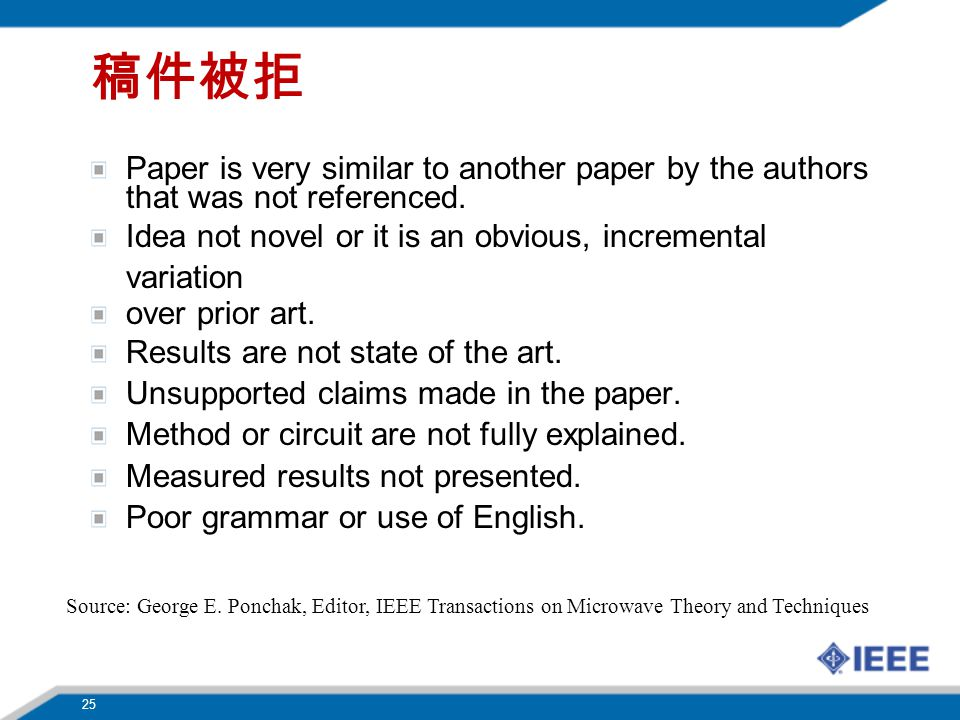 稿件被拒 Paper is very similar to another paper by the authors that was not referenced. Idea not novel or it is an obvious, incremental variation.