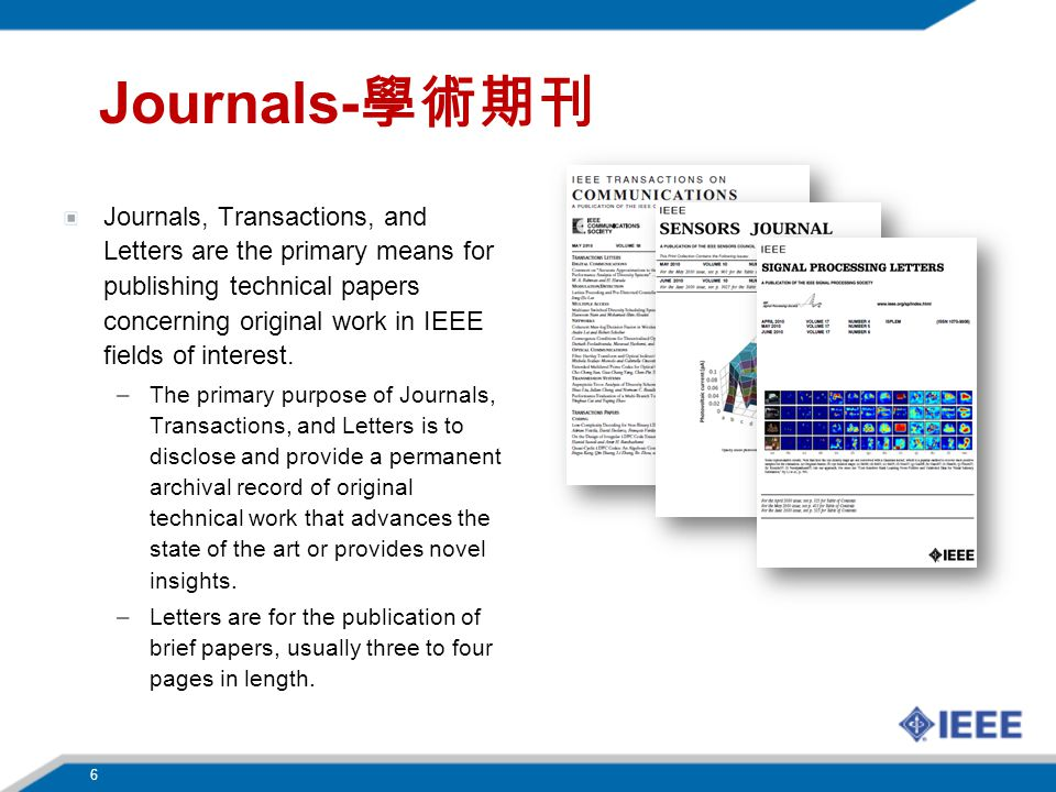 Journals-學術期刊