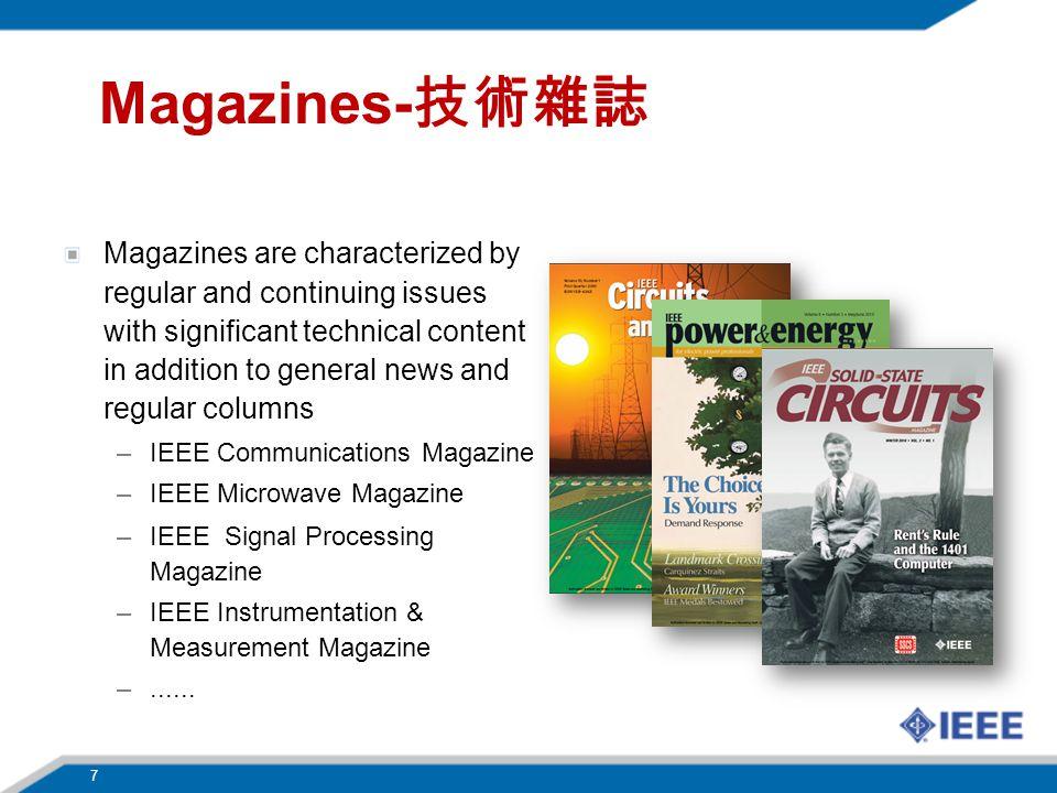 Magazines-技術雜誌
