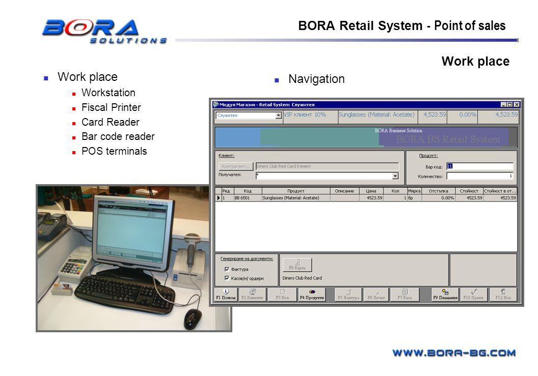 BORA Retail System - Point of sales