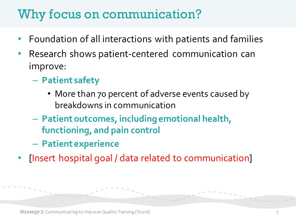 Why focus on communication