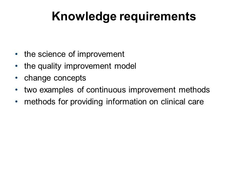 Knowledge requirements