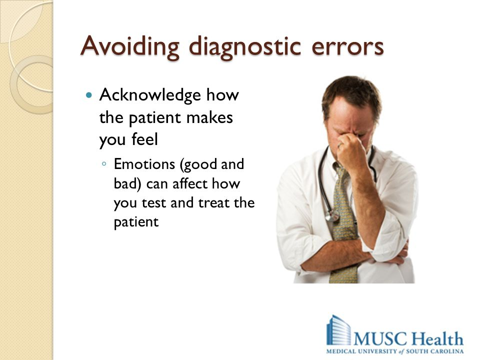 Avoiding diagnostic errors