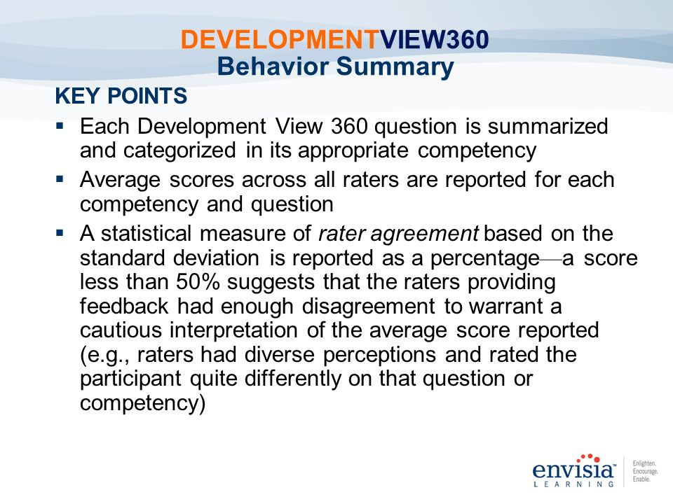 DEVELOPMENTVIEW360 Behavior Summary