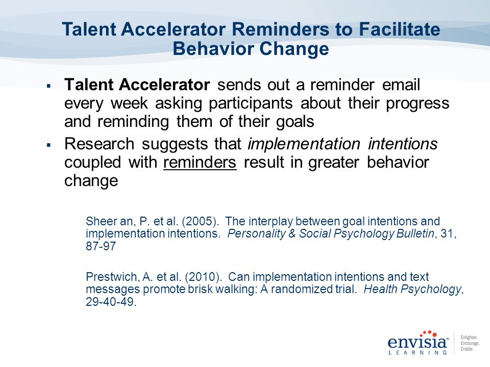 Talent Accelerator Reminders to Facilitate Behavior Change