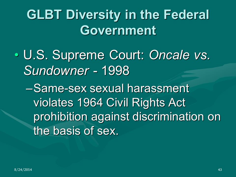 GLBT Diversity in the Federal Government