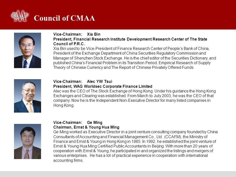 Council of CMAA Vice-Chairman: Xia Bin