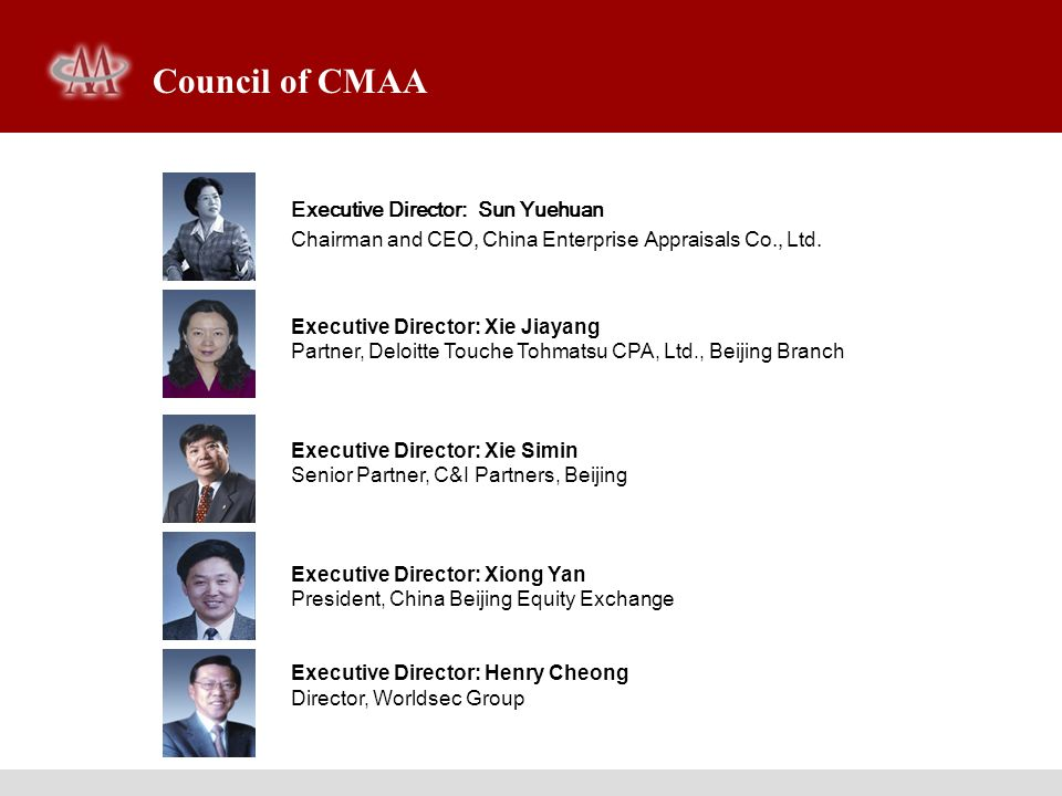 Council of CMAA Executive Director: Sun Yuehuan