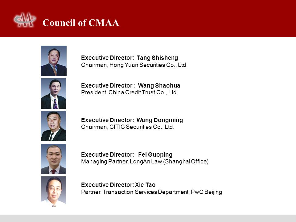 Council of CMAA Executive Director: Tang Shisheng