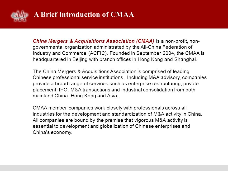 A Brief Introduction of CMAA