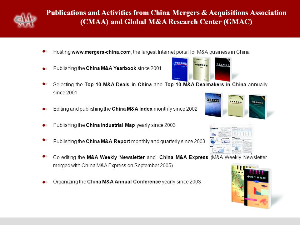 Publications and Activities from China Mergers & Acquisitions Association (CMAA) and Global M&A Research Center (GMAC)