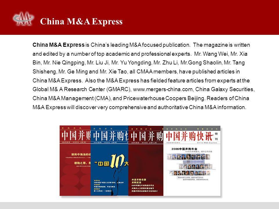China M&A Express
