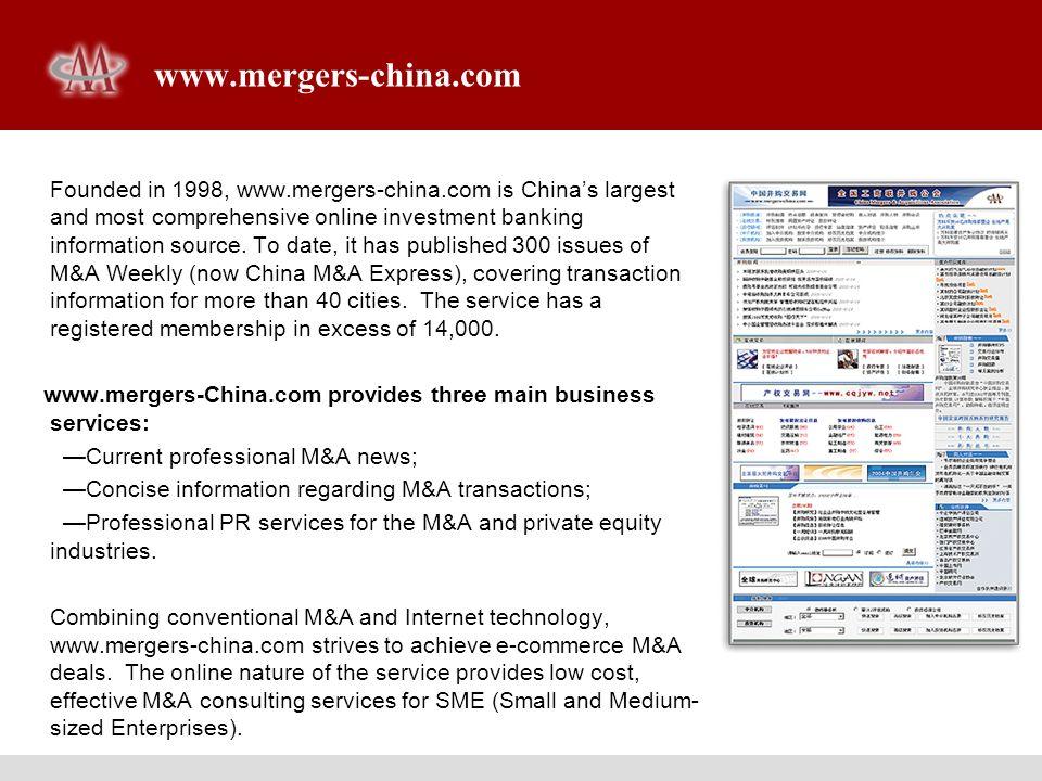 www.mergers-china.com
