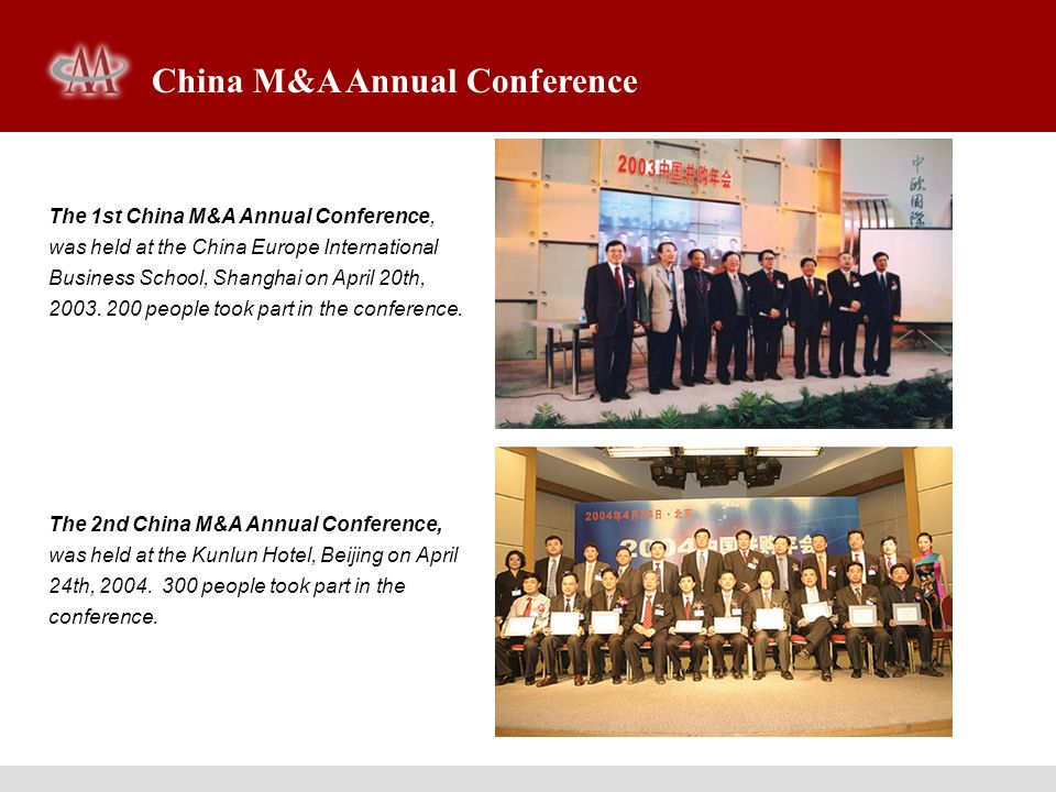 China M&A Annual Conference