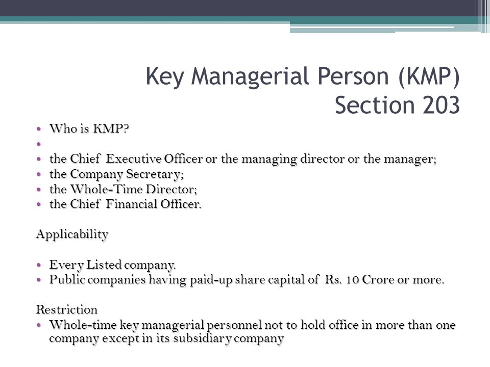 Key Managerial Person (KMP) Section 203