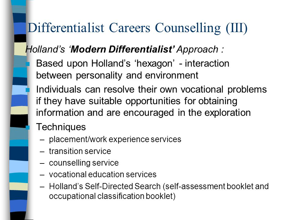 Differentialist Careers Counselling (III)