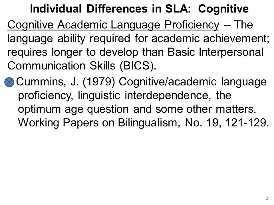 Individual Differences in SLA: Cognitive