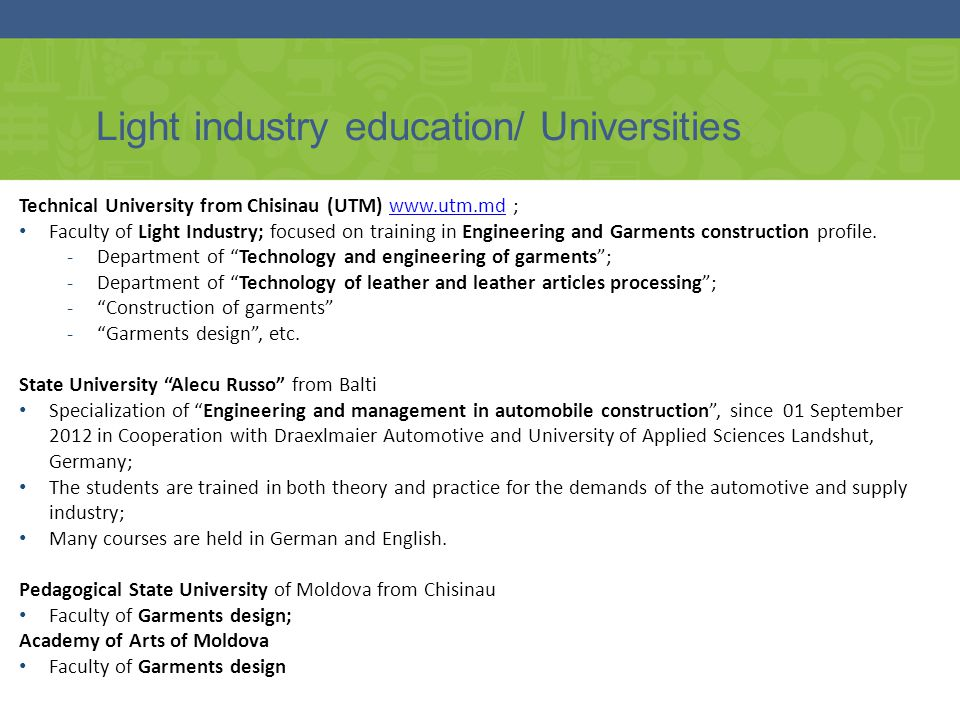 Light industry education/ Universities