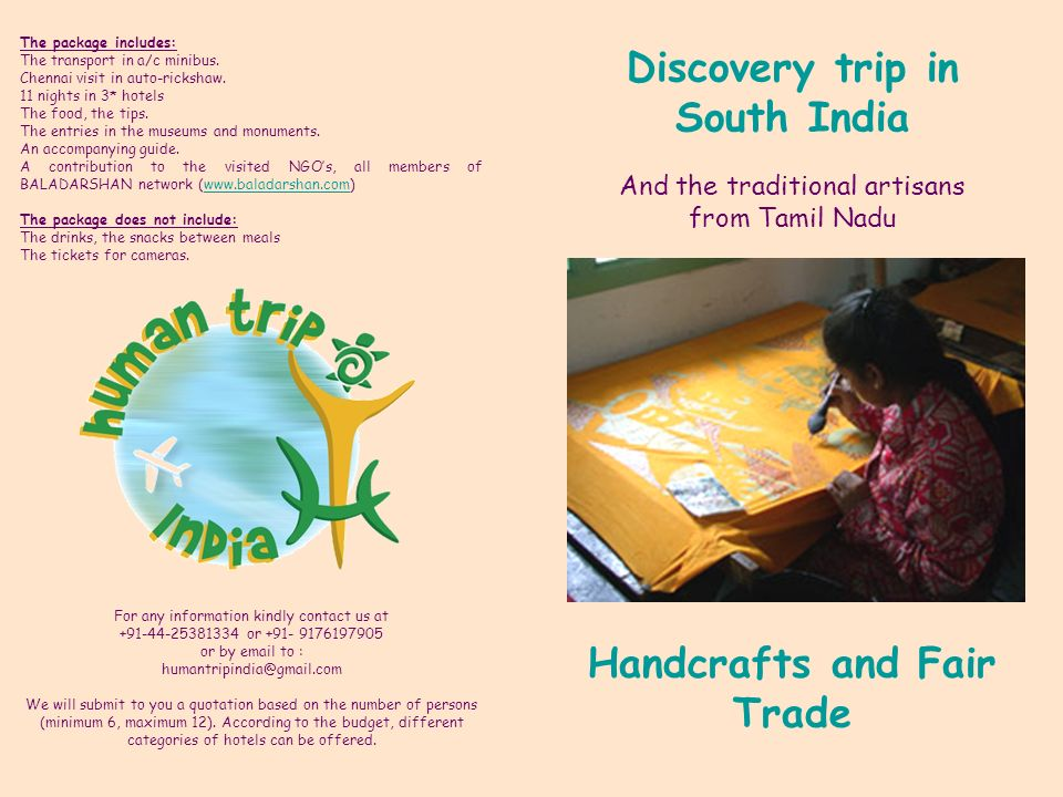 Discovery trip in South India Handcrafts and Fair Trade