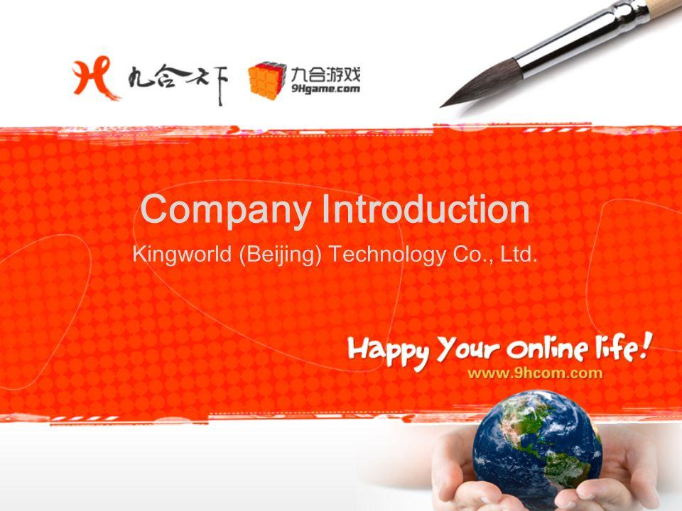 Kingworld (Beijing) Technology Co., Ltd.