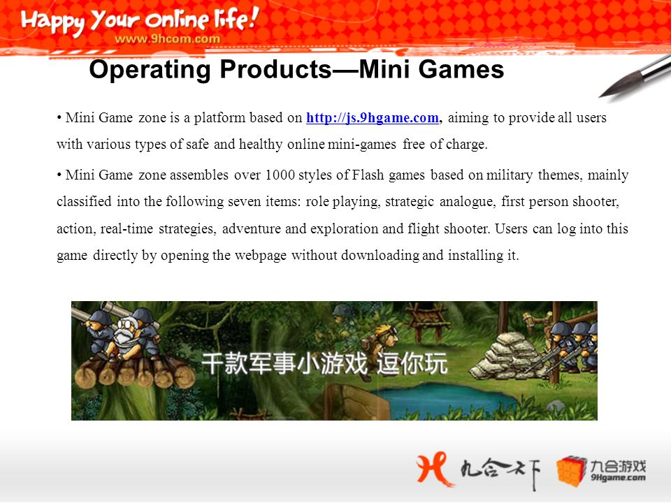 Operating Products—Mini Games