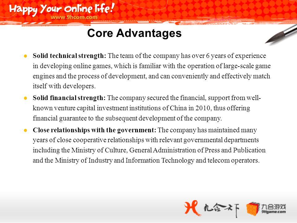 Core Advantages