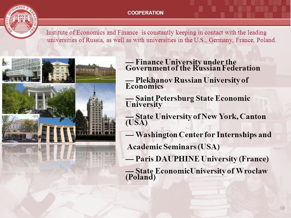 — Finance University under the Government of the Russian Federation