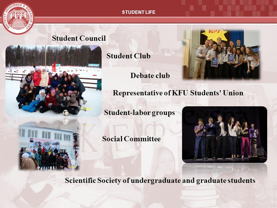 Representative of KFU Students Union