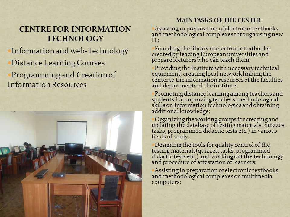 CENTRE FOR INFORMATION TECHNOLOGY Information and web-Technology