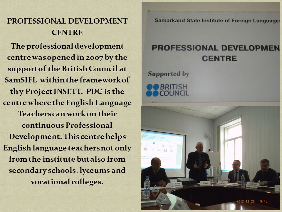 PROFESSIONAL DEVELOPMENT CENTRE