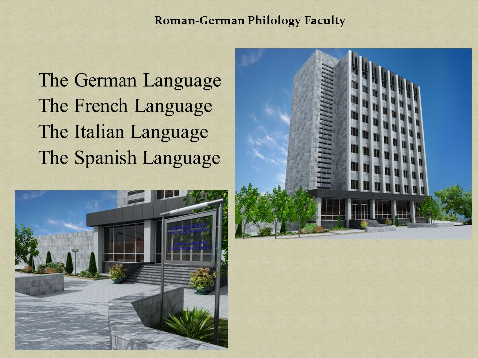 Roman-German Philology Faculty