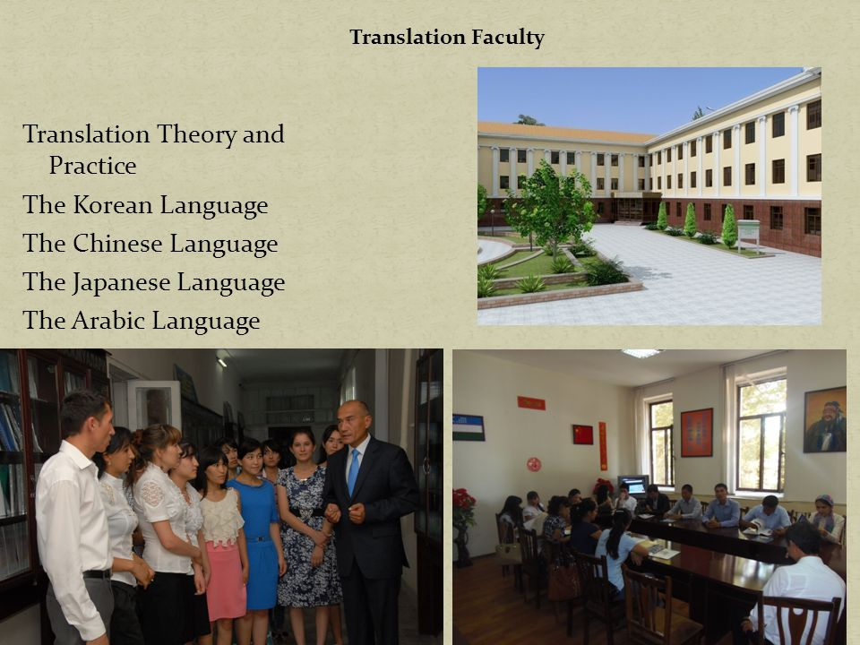 Translation Faculty Translation Theory and Practice The Korean Language The Chinese Language The Japanese Language The Arabic Language
