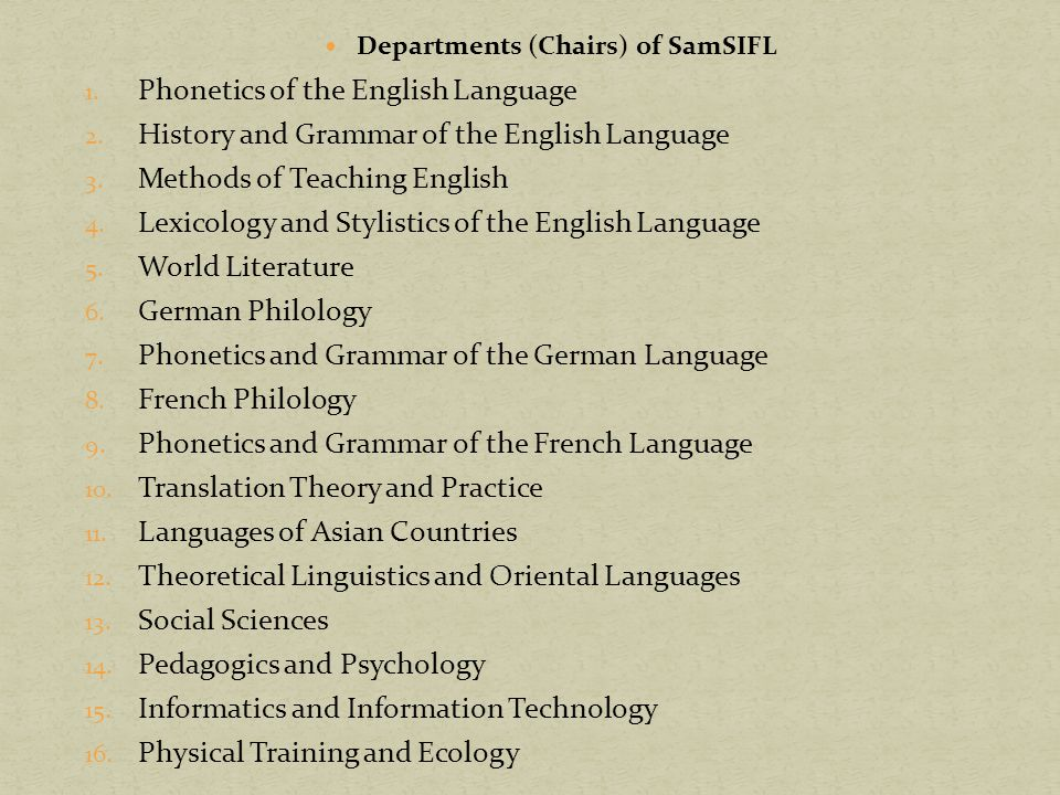 Departments (Chairs) of SamSIFL