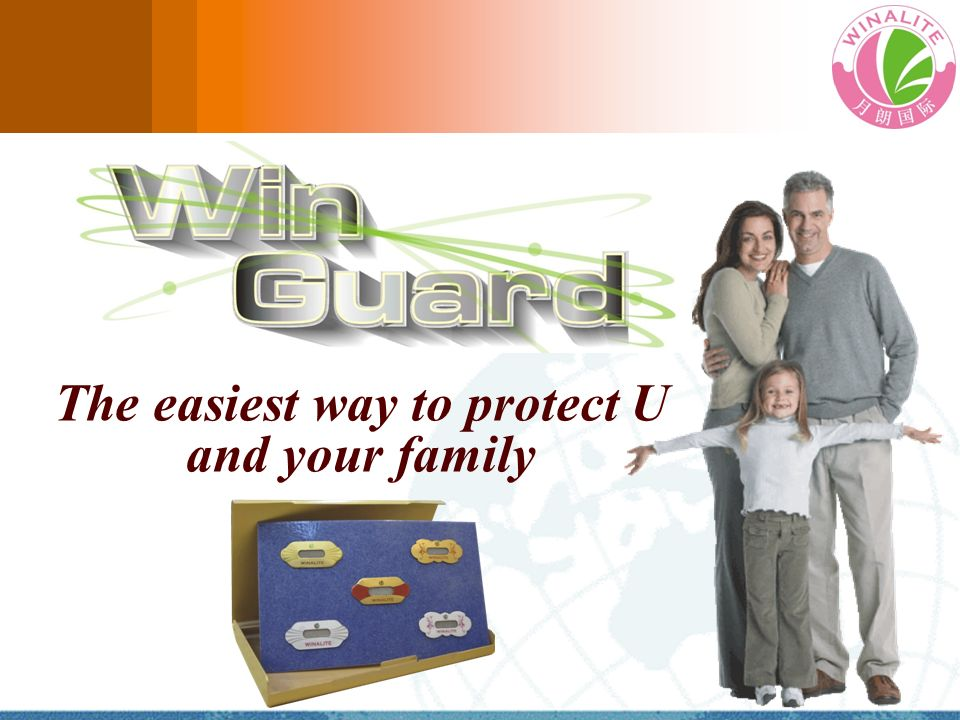 The easiest way to protect U and your family