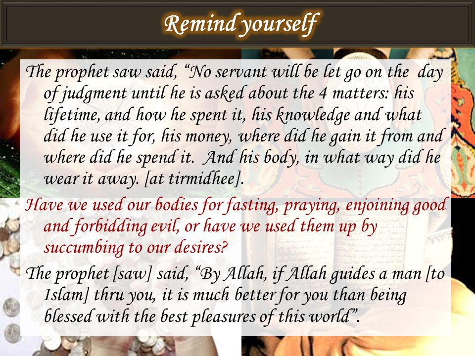 Remind yourself