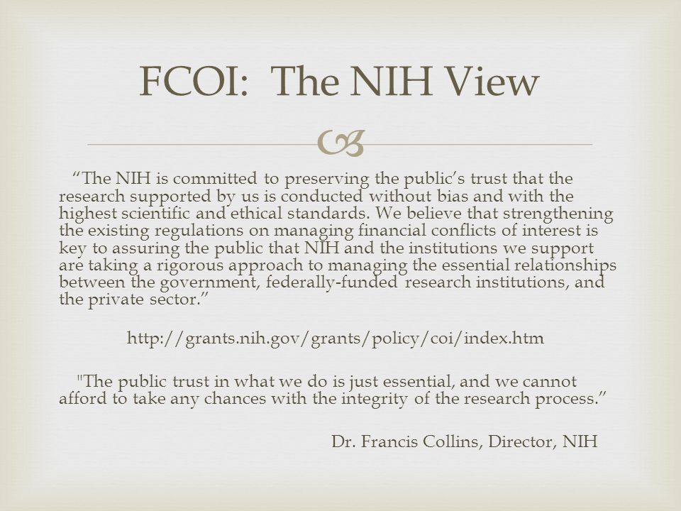 FCOI: The NIH View