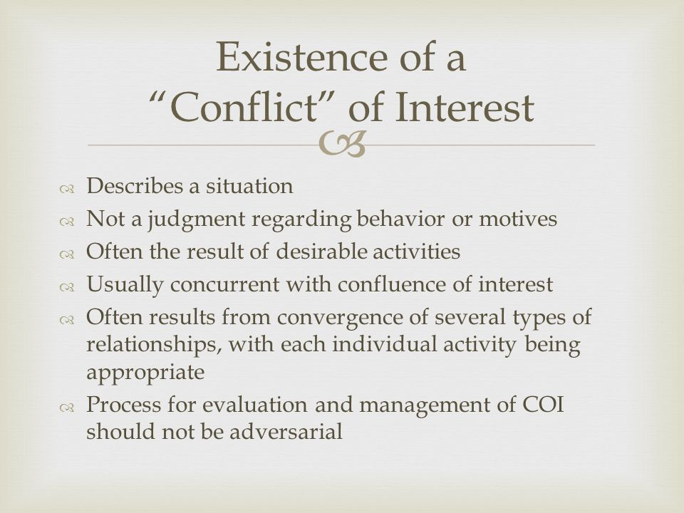 Existence of a Conflict of Interest