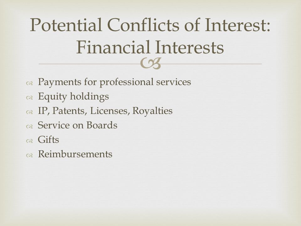 Potential Conflicts of Interest: Financial Interests
