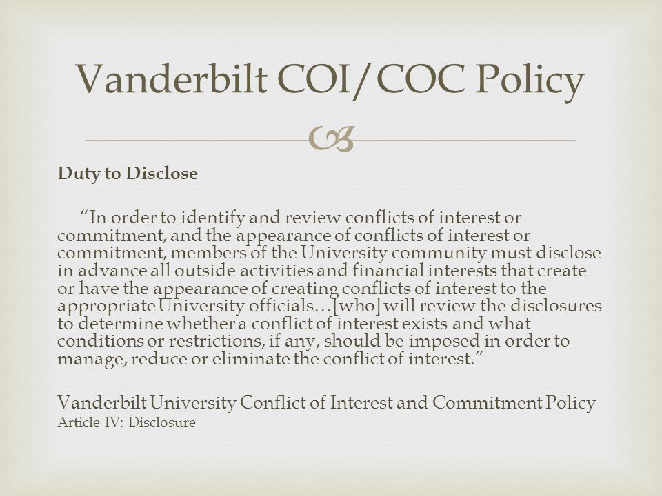 Vanderbilt COI/COC Policy