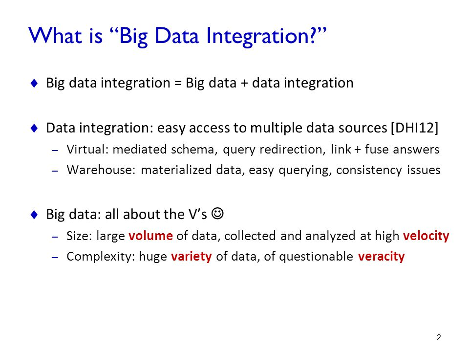 What is Big Data Integration