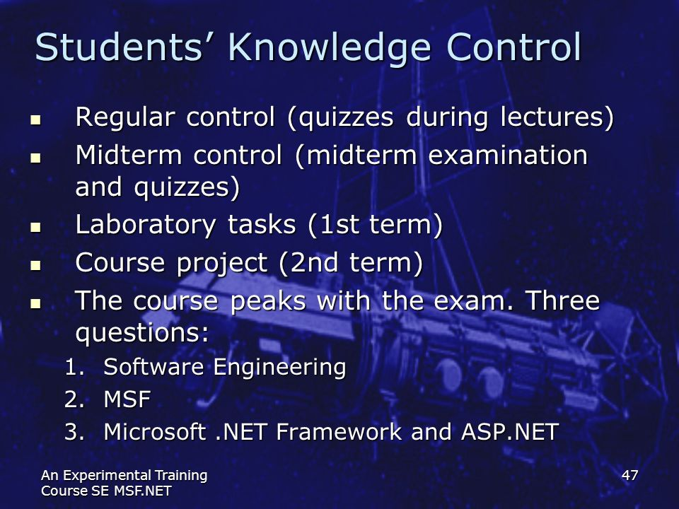 Students' Knowledge Control