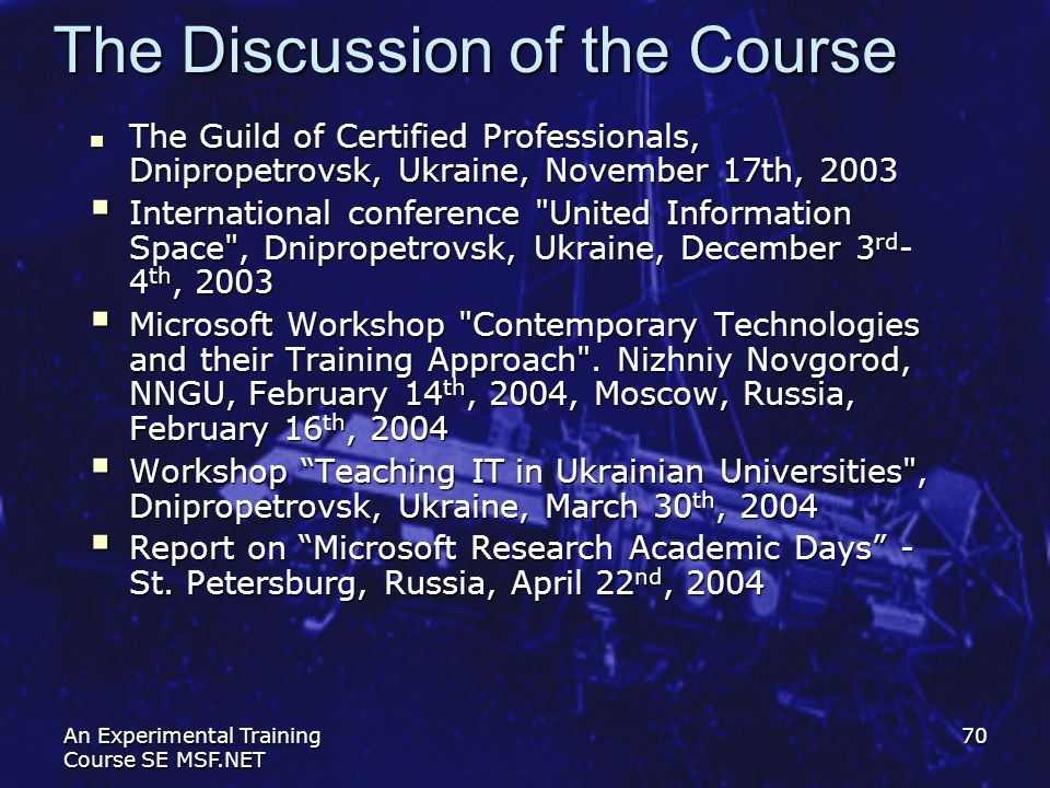 The Discussion of the Course