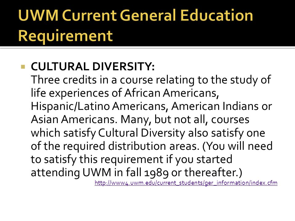 UWM Current General Education Requirement