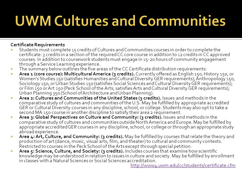 UWM Cultures and Communities
